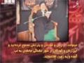 قرائت مقتل امام حسین (ع) - آیت الله سید محمد باقر حکیم - Farsi