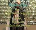 Khaalis Deen Wa Naaqis Deen - 5 | Agha Jaun | 25 Ramadhan 1435 (Mahuva Gujarat) - Urdu