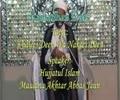 Khaalis Deen Wa Naaqis Deen - 6 | Agha Jaun | 26 Ramadhan 1435 (Mahuva Gujarat) - Urdu