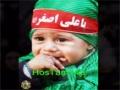 [Noha] Ali Abdolmaleki - Ali Asghar - Farsi