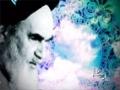 [008] On the Wings of Wisdom (Bar Bal e Andishehaa) - Farsi