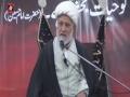 [04] Muharram 1436 - اخلاق حسینی | Akhlaq-e Hussaini - H.I Ghulam Abbas Raesi - Urdu