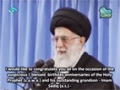 Islamic University Conference 2014 Ayatullah Khamenei\\\'s Speech - Farsi Sub English