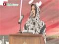 [یوم حسین ع] Salam : Sis Fatima - 18 November 2014 - Karachi University - Urdu