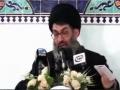 السید ھاشم الحیدری - الظالم لا يملك القوة - Arabic