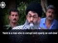 Sayyid Hashim Al-Haidari to Iraqi Recruits: We do not belong to Husayn through tears alone - Arab  ic sub English