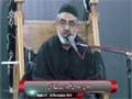 [01] Safar 1436 - اسلام میں تعلیم و تربیت کے قوانین - H.I Murtaza Zaidi - Bhojani Hall - Urdu