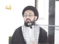 [Lecture] فلسفہ قیام امام حسین - Maulana Sadiq Taqvi - Part 01 - Urdu