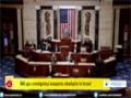 [03 Dec 2014] US congress passes bill on strategic partnership with Israel - English