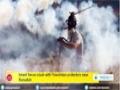 [05 Dec 2014] Israeli forces, Palestinians clash near Ramallah - English