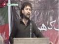 [یوم حسین ع] Salam : Br. Jabir Bangash - 30 November 2014 - Urdu University - Urdu