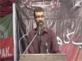 [یوم حسین ع] Salam : Br. Aatir Haider - 30 November 2014 - Urdu University - Urdu