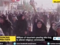 [08 Dec 2014] Millions of mourners pour into Iraq to attend religious ceremonies - English