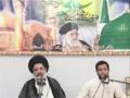 [Lecture] H.I. Abulfazl Bahauddini - Maad # 61 - [04] { Habt-e-Aamaal } - Urdu & Persian