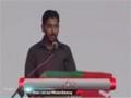 [یوم حسین ع] Salam : Br. Qasim - 03 December 2014 - Dawood Engineering University - Urdu