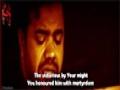 Ziyarat Arbaeen - Karimi | زيارة الأربعين - محمود كريمي - Arabic sub English
