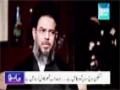 [Talk show : Jaiza] Misali Hukumat aur Hukumran - Maulana Aqeel ul Gharvi - Urdu
