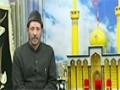 [11 Dec 2014] Religious Program   شہادت امام حسینؑ کے بعد - Urdu