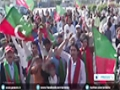 [12 Dec 2014] Opposition supporters stage sit-ins across Karachi - English