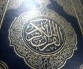Ziarat e Arbaeen - Urdu audio translation (female voice)