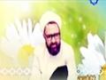 [028] مفهوم زندگی - زلال اندیشه - Farsi