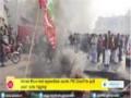 [15 Dec 2014] In Pakistan, opposition activists jam major roads in Lahore - English