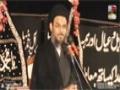 [01] 25 Muharram 1436-14 - Tafseer Surah Fajr - H.I Aqeel ul Gharavi - Model Town, Lahore - Urdu