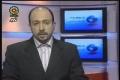 Rehbar Speech and Fake Dollar said by Ahmadinejad - English
