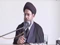 [Seminar] Speech : H.I Aqeel ul Gharavi - Islam Main Hukmarani Ki Ikhlaqiaat - Urdu