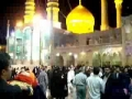 The Shrine of HAZRAT-E MASUMEH-QOM-IRAN - All Languages