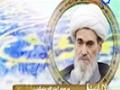 [032] مقدم کردن دیگران در دعا - زلال اندیشه - Farsi