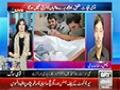 [Short Clip] Faisal Raza Abidi Thrashes Government on APS Peshawar Incident - Urdu