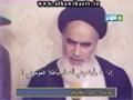[02] الأمر بالمعروف - من تراث الإمام الخميني - Farsi sub Arabic