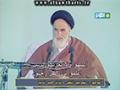 [05] تهذيب النفس وترك الدنيا - من تراث الإمام الخميني - Farsi sub Arabic