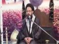 [05] Muharram 1436 - حقیقی زندگی اور پیغام کربلا - H.I Sadiq Taqvi - Urdu