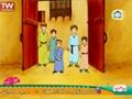 [01] بهترین سود - قصه های آسمانی - Farsi