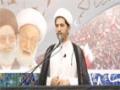 خطاب السنوي لسماحة الشيخ علي سلمان بقرية الدير - مسجد الخيف - Arabic