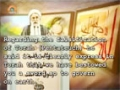 The Real Face of Judaism - Urdu Sub English