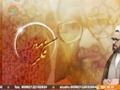 [26 Dec 2014] Fikar-e-Mutahhar | سیرتِ امام حسین شہید مطھری کی نگاہ میں - Urdu