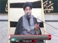 [03] 23 Safar 1436 - Eman Aur Aml-e-Saleh - H.I Ahmed Iqbal - Pak, Muharram Hall, Karachi - Urdu