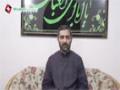 [01] Safar 1436 - Shahadat Qayam Imam Hussain (A.S) - Br. Nusrat Bukhari - Urdu