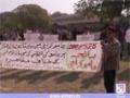 [News] جامعہ کراچی کے طلبہ سراپا احتجاج - Urdu