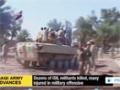[30 Dec 2014] Iraqi forces take full control of Dhuluiyah in Salahuddin province - English