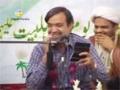 [Jashan Eid Zahra (s.a)] 9th rabi-ul-awal 2011 - Shaheed Ustad Sibte Jaffer - Urdu