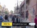 [01 Jan 2015] Iran condemns deadly bombing in Yemen - English