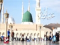 [01] Naat 2015 - Hamare Aaqa Aane Wale Hain - Br. Ali Deep Rizvi - Urdu