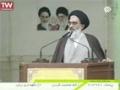 [15-09-1393] Qom Friday Prayers حجۃ الاسلام سعیدی - خطبہ نماز جمعہ - Farsi