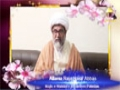 [Paigham-e-Wahdat] Rabbi-ul-Awwal 1436 - H.I Raja Nasir - Urdu