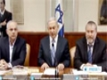 [04 Jan 2015] Israel threatens PA officials for efforts to join ICC - English