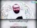 [20] السيدة زينب (ع) - الشيخ الشهيد مرتضى مطهري - Farsi sub Arabic